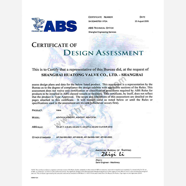 ABS证书
