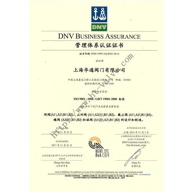 ISO9001中